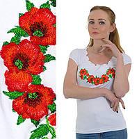 Белая женская футболка с вышитыми маками размер: С,М,Л,ХЛ,ХХЛ