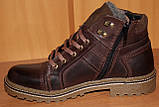 Мужские ботинки зимние на шнурках от производителя ГК-2, фото 4