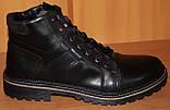 Мужские ботинки зимние на шнурках от производителя ГК-2, фото 7