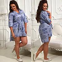 Стильное молодежное синее батальное платье-рубашка с надписями. Арт-2329/2