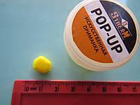 Кукуруза искусственная приманка ( силиконовая ) мёд