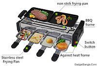 Электрический гриль―барбекю Electric and barbecue Grill HY9099А