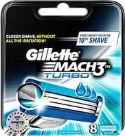 Катрiджi для гоління Gillette Mach3 Turbo 8шт. оригiнал