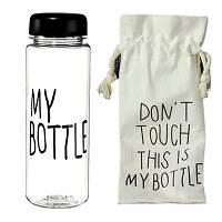 Бутылка с чехлом My bottle 360 Черный CUP
