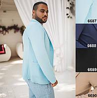 Пиджак классический, мужской. Голубой, 4 цвета. Р-ры: 46,48,50,52.