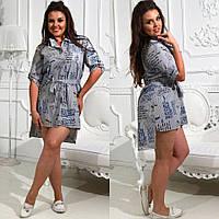 Стильное молодежное серое батальное платье-рубашка с надписями. Арт-2329/2