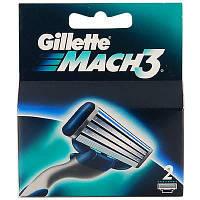 Катрiджi для гоління Gillette Mach 3 (2шт.) оригiнал