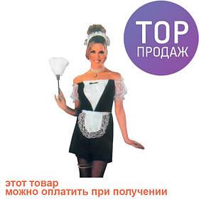 Взрослый карнавальный костюм Горничная / костюм для выступления