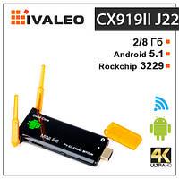 Приставка Android Smart TV Box CX919 II J22