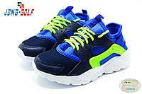 Детские кроссовки Nike Air Huarache реплика