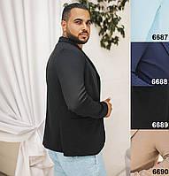 Пиджак классический, мужской. Чёрный, 4 цвета. Р-ры: 48,50,52.