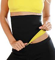 Пояс для похудения HOT SHAPERS BELT
