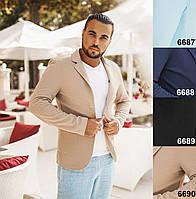 Пиджак классический, мужской. Бежевый, 4 цвета. Р-ры: 50 и 52.