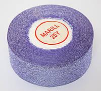 Лента парча 25 ярдов,шириной 0,6 см сиреневая