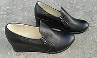 Кожаные Туфли на танкетке (все размеры) Натуральная кожа - Нові шкіряні мокасини туфлі