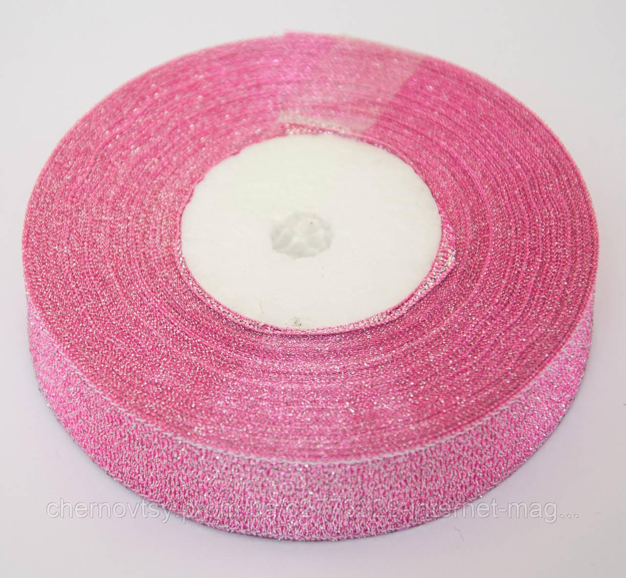 Лента парча 25 ярдов,шириной 0,6 см розовая