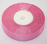 Лента парча 0.6 см, 23 м, Розовая