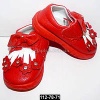 Туфельки, мокасины, пинетки для девочки, 16-21 размер, кожаная стелька, супинатор