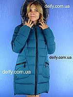 Зимняя женская куртка на тинсулейте (48-58), Meajiateer 17 116. Пуховик: Hailuozi, Peercat, Damader, Symonder