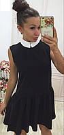 Женское черное платье с белым воротником
