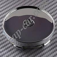 Ковпачки заглушки для литих дисків хромовані 56/60мм