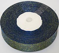 Лента парча 25 ярдов,шириной 0,9 см синяя