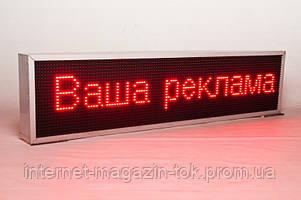 Бегущая светодиодная строка 100*20 Red