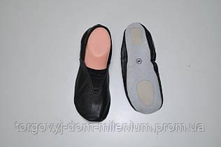 Чешки черные Matsa MA-0057-38 Размер:38