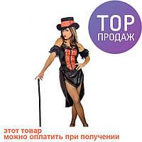 Взрослый карнавальный костюм Танцовщицы Кабаре / костюм для выступления