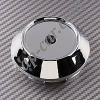 Ковпачки заглушки для литих дисків хромований циліндр 62/68мм