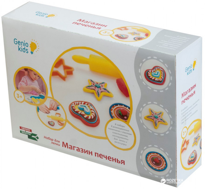 Набор для детской лепки Магазин печенья ТА1038Беларусь