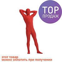 Карнавальный костюм вторая кожа / костюм для выступления