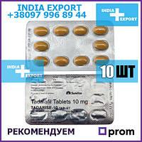 Сиалис   TADARISE 10 мг   Тадалафил   10 таб - возбудитель мужской cialis