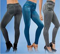 Утягивающие джинсы джеггинсы Slim 'n Lift, джинсовые легинсы