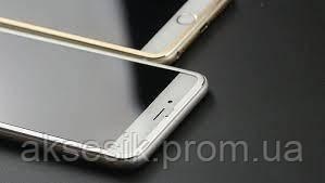 Защитное алюминиевое стекло(NP) 4D (2in1 metal) iPhone 6+ (серебряный) комплект стекол на перед и зад