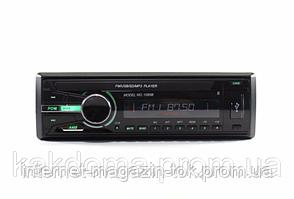 Автомагнитола MP3 1085B съемная панель