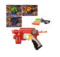 Игрушечное оружие Пистолет 118A-5-6 (2 вида)