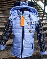 Куртка -жилетка для девочки сирень