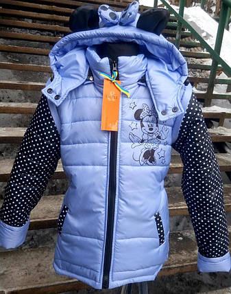 Куртка -жилетка для дівчинки бузок, фото 2