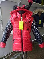 Куртка -жилетка для дівчинки бузок, фото 3