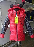 Куртка -жилетка для девочки красная