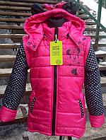 Куртка -жилетка для девочки малина