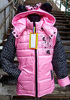 Куртка -жилетка для девочки цвет розовый