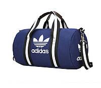 """Cпортивная сумка """"ADIDAS"""" унисекс темно-синий"""