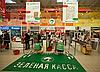 «Зеленый» ритейл в Украине нарастит объемы на 10-15%
