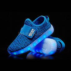 Светящиеся LED кроссовки Yeezy на липучке синие 5101-9, фото 3