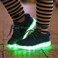 Светящиеся LED кроссовки Yeezy на шнурках синие 5102-9, фото 3