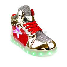 Светящиеся кроссовки высокие золотые с красным на шнурках 5117-01, фото 2