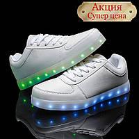 Светящиеся кроссовки белые на шнурках 5118
