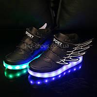 Светящиеся кроссовки Крылья - Wings - высокие черного цвета USB зарядка 5502-2